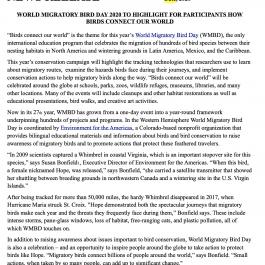 2020 Press Release